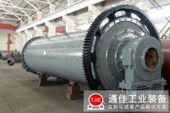 江西赣州球磨机设备生产线