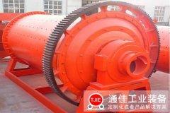 广西桂林球磨机设备生产线工艺